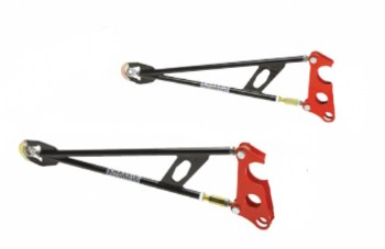 "C/E3607 -32"" Double Adjustable ""Pro 1"" Ladder Bar (pr.)"